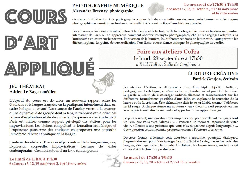 ateliers_arts_appliqués_web